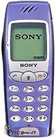Sony Ericsson CMD-J7