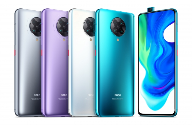 Xiaomi POCO F2 Pro 手機介紹 - ePrice.HK 流動版