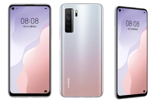 HUAWEI nova 7 SE 手機介紹 - ePrice.HK 流動版