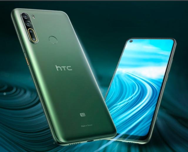 HTC U20 5G 手機介紹 - ePrice.HK 流動版
