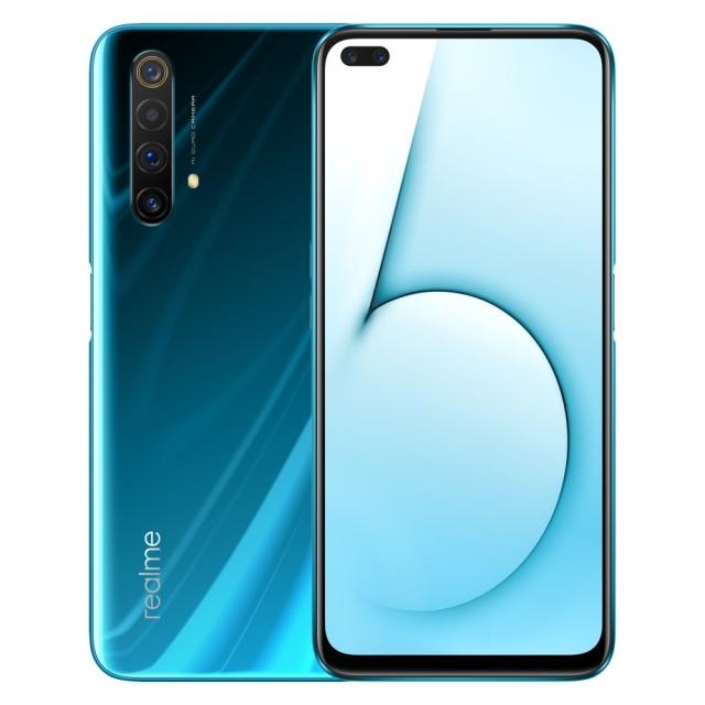 realme X50 5G 手機介紹 - ePrice.HK 流動版