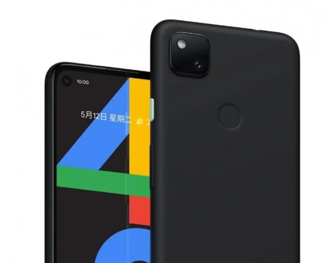 Google Pixel 4a 手機介紹 - ePrice.HK 流動版