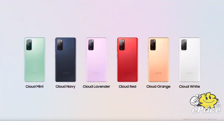 Samsung Galaxy S20 FE 手機介紹 - ePrice.HK 流動版