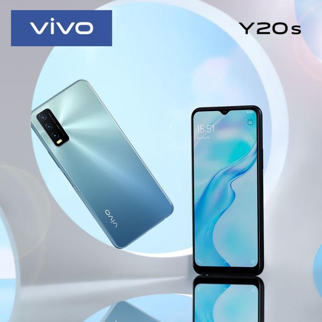vivo Y20s 4+128 手機介紹 - ePrice.HK 流動版