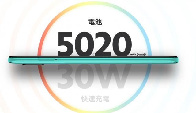 Xiaomi 紅米 Note 9 Pro 介紹圖片