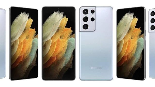 Samsung Galaxy S21 Ultra (16+512) 手機介紹 - ePrice.HK 流動版