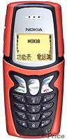 活力•瞬間即發 玩樂系列新機 Nokia 5210 上市