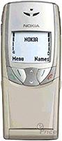 諾基亞推出第一支掀蓋手機 Nokia 6500