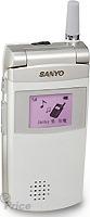 Sanyo R588