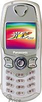 Panasonic GD68