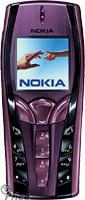 2002 年北京通訊展:諾基亞「Spellbound」發表新機