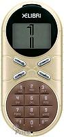 西門子 XELIBRI 四款全新手機,通通在台亮相
