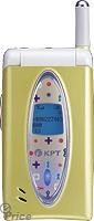 先進電訊發表三款自有品牌 KPT 手機