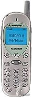 三頻中文再現身─「Motorola P7689」全新上市