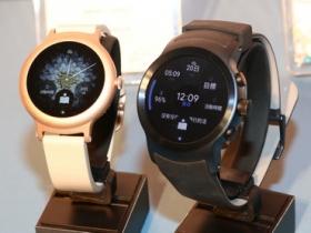 LG Watch Style / Sport 智慧手錶 五月上市