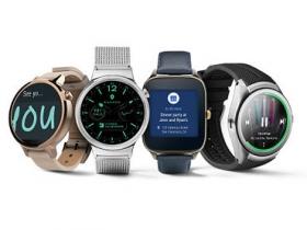 新一波 Android Wear 2.0 更新預計 4 月底到來
