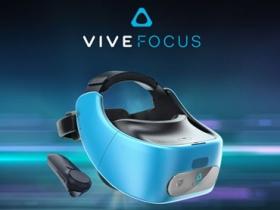HTC 一體式 VR 頭戴裝置 VIVE FOCUS 亮相,夥同第三方廠商加速發展