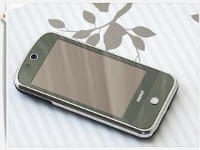 看 GSmart S1200 評測 手機送給你!