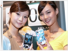 HTC Tattoo 內建悠遊錢包 台哥大獨家 0 元起