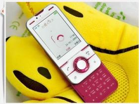 Sony Ericsson Yari 紅莓白~活力好精神