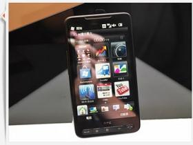 HTC HD2 大視野登場 NT$ 25,900 月中開賣
