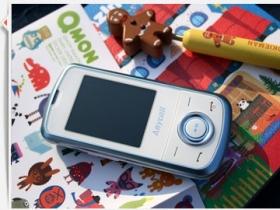 Samsung S359 協奏藍:公主王子的童話樂章