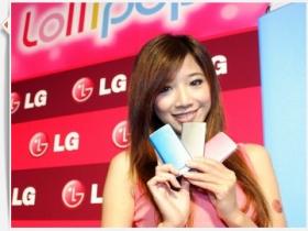 LG GD580 Lollipop 棒棒糖 9,900 元閃耀上市