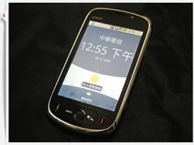 大螢幕平價 Android CHT8000 實機測試