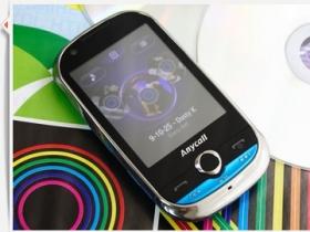Samsung M5650 玩潮機:音樂主打 SHOW