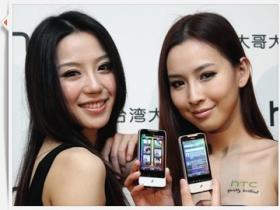 HTC Legend 台哥大四月上市 售 16,900