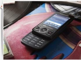 SE Zylo、Spiro 發表:FLAC 高音質 Walkman