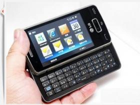 LG GW825v 投影智慧手機:噱頭也能實用