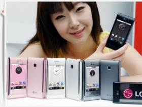 LG GT540 x Android 四色發表:台灣六月有