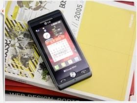 更好的雙卡觸控手機:LG GX500