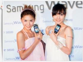 Wave S8500 拚了 $14990 送 PAPAGO + 8G