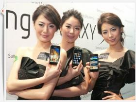 Samsung i9000 強勢發表:台灣大限時預購中