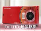 Sharp SH-07B 大量試拍 + Full HD 錄影實測
