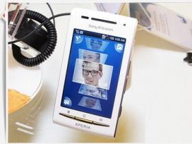 【CMMA10】Sony Ericsson X8 美型登場