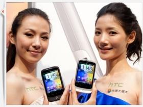HTC Wildfire 野火機上市 台哥大 0 元搶賣