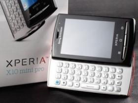 SE X10 mini pro 實測:加了鍵盤,更多方便