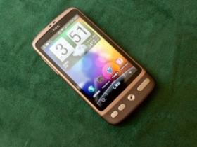 HTC Desire 搭中華電信降價 降幅近 2 千元