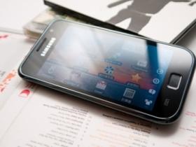 Samsung i9000 完全解析 (中):影音、商務