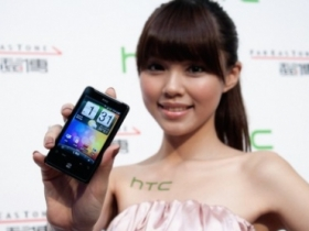 HTC Aria 應用展首賣 搭遠傳零元