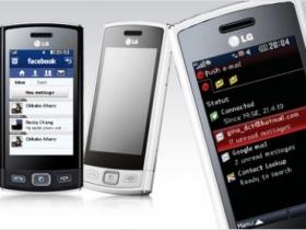 【新機】LG 推出 GM360i、KF301 兩款國民機種
