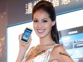 攝影扛霸子 Nokia N8 九月底上市 售價免二萬