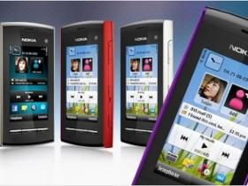 Nokia 5250 搖滾鈦上市 十月再出三色系