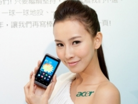 Acer Stream 遠傳獨賣 NT$ 16,890 震撼出擊