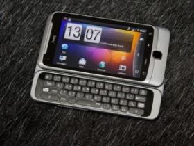 HTC Desire Z 試玩 + HTCSense.com 服務介紹