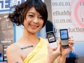 上觸下控任我行 Nokia X3-02 五色繽紛上市