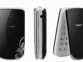 OKWAP A806 推出「尊爵黑典藏版」
